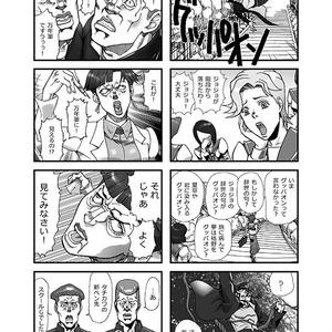 ジョジョ3部本
