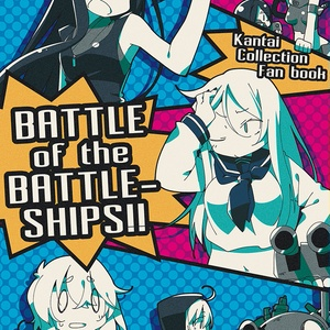 Battle of the Battleships!!