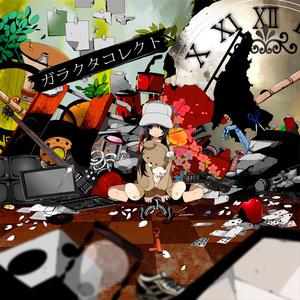 1st Album 【ガラクタコレクト】
