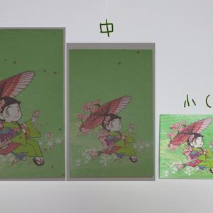 【和紙】極妻チョロメモ帳【小】