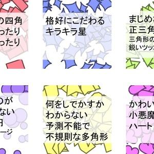 おそ松さん イメージパターンA メガネ拭き