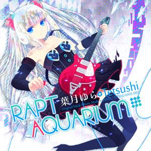RAPT AQUARIUM(音楽wav&歌詞)葉月ゆら×Tetsushi