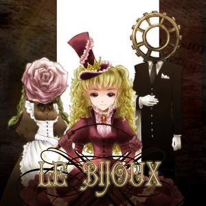 Le Bijoux(音楽wav&歌詞)