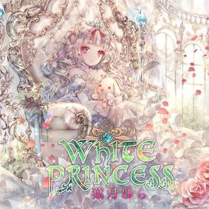 White Princess(wav音源&歌詞カードjpg)