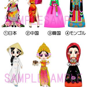 民族衣装・伝統衣装シール