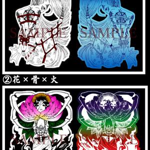 【Rシリーズ】シール2枚セット