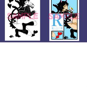 【Rシリーズ】ポストカード
