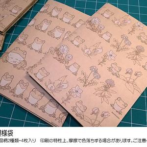 カエル模様紙のブックカバーと袋