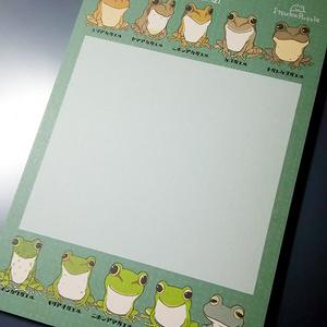 メモ帳-日本の蛙-10種