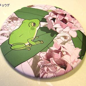 花とカエル バッジ76mm
