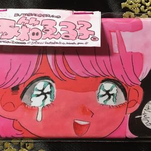 罵り美少女(ピンク)缶バッチ