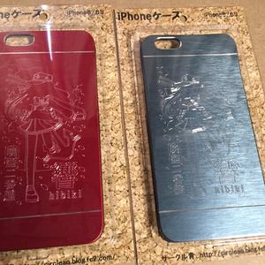 iPhone6/6sメタルケース 響