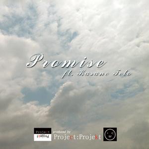 Promise ft. 重音テト