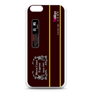 周遊列車16/20/24/26系「ブラウンコーストエクスプレス」仕様iPhoneケース(6・7+用)