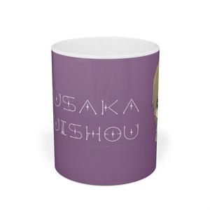 【城下町スクールライフ】オリジナル【マグカップ(久坂)】