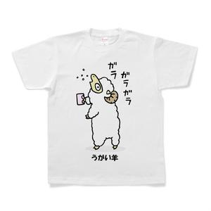 うがい羊Tシャツ