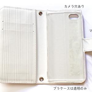 【送料無料】にゃんこ大集合 手帳型iPhoneケース