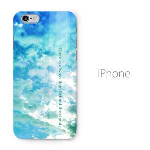 雲の向こうはいつも青空 側表面印刷iPhoneケース
