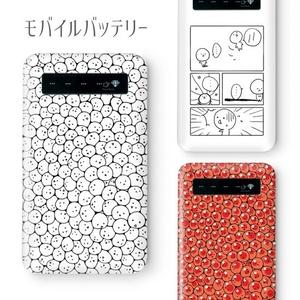モバイルバッテリー〈脱力系キャラ ぽふシリーズ〉