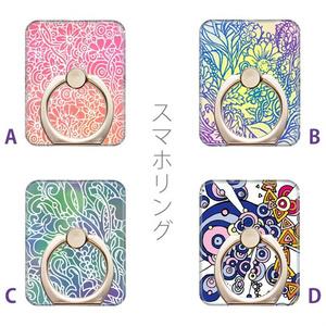 スマホリング gatamaro線画シリーズ〈花・植物・図形〉