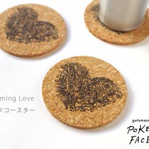 【送料無料】Blooming Love コルクコースター 4枚セット