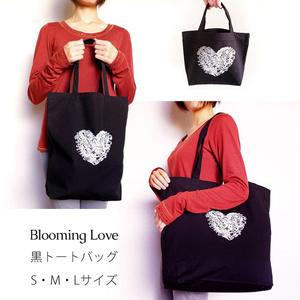 【送料無料】Blooming Love 黒トートバッグ