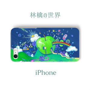 【送料無料】林檎の世界 iPhoneケース(ハードケース全面プリント)
