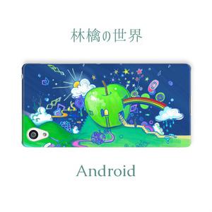 【送料無料】林檎の世界 スマホケース(ハードケース全面プリント)