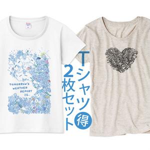 【福袋】カエルの天気予報・BloomingLoveレディースTシャツセット