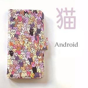 【送料無料】にゃんこ大集合 手帳型Androidケース