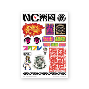 NC Empire Sticker Collection 2010 Summer Edition