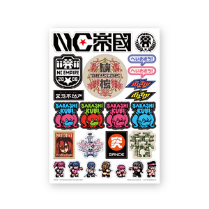 NC Empire Sticker Collection 2012 Summer Edition