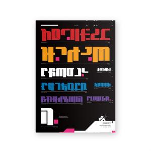 graphiko_font.otf