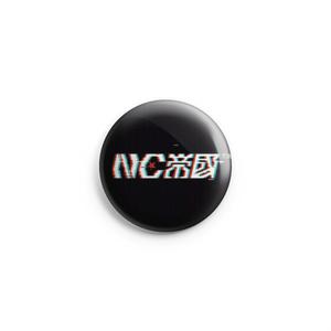 Glitch Logo Badge