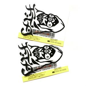 NC Empire Sticker Collection 2017