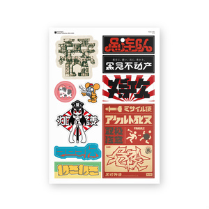 NC Empire Sticker Collection 2010-2015