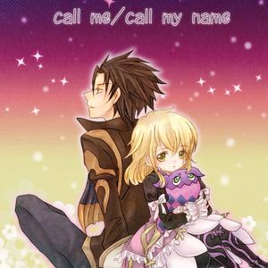call me / call my name