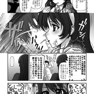 残念だよ!!足柄さん総集編6~10 -残これ- (弐)