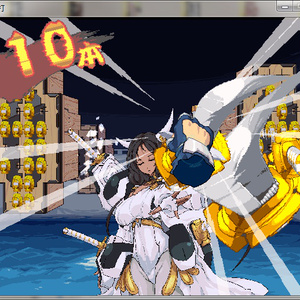 境界線上のホライゾン 刀叩きゲーム「天下険打」