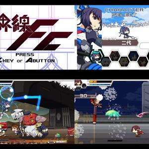 境界線上のホライゾン 2Dアクションゲーム「境界線FC」 DL版