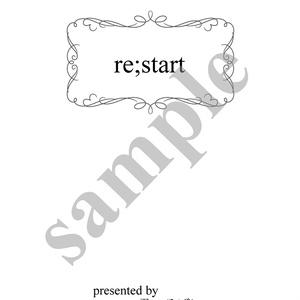 【桂沖再録本】Re;start