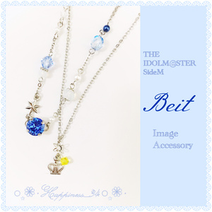 Couronne argent Accessory✩SideM 【Beit✾ピエール】イメージブレスレット