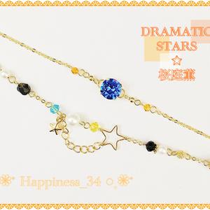 ORIGIN@Lスターラインブレスレット☆DRAMATIC STARSイメージデザイン☆アイドルマスターSideM
