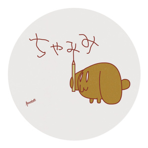 ちゃみみ・マスキングテープ・03