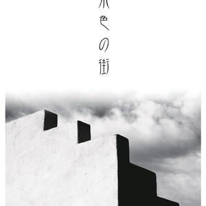 DL版 Undo 市川珠輝 短編集