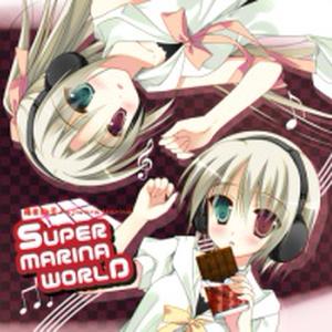 SUPER MARINA WORLD