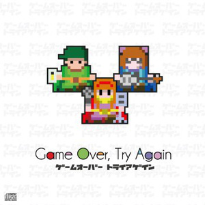 Game Over, Try Again