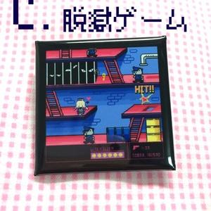 「▼NEW GAME!」四角缶バッジ