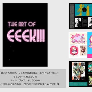 「THE ART OF EEEK!!!」フルカラーイラスト集