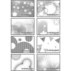 背景用トーン素材集-コミスタ用トーン6